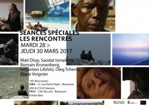 [FRAC>Cinéma] Séances Spéciales / Les Rencontres