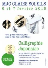Stage de Calligraphie Japonaise